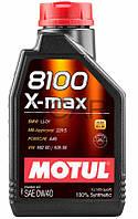 Motul 8100 X-max SAE 0W-40 синтетическое моторное масло, 1 л (348201)