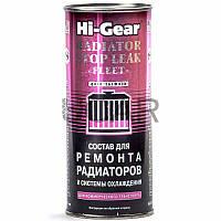 Hi-Gear HG9029 Состав для ремонта радиаторов и системы охлаждения, 444 мл