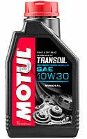 Motul Transoil SAE 10W30 трансмиссионное масло, 1 л (314101)
