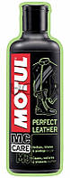 Motul M3 Perfect Leather очиститель кожаных изделий, 250 мл (102994)