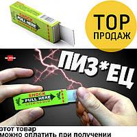 Жвачка Шокер Shock Chewing Gum / электрошокер в виде жвачки, шокер, прикол
