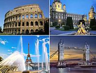 Туры в Европу. Автобусные туры. Европа из Днепропетровска. Горящие туры в Европу. Отдых в Европе. Экскурсионны