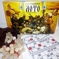 Игра - Козацкое Лото , деревянные бочонки