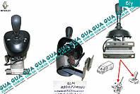 Кулиса / рычаг / ручка переключения АКПП  ( автомат / робот ) 8200774922 Nissan PRIMASTAR 2000-, Opel VIVARO 2000-