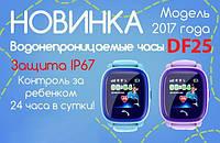 (Оригинал) Водонeпронецаемые русификовани df25 с GPS DF25 Aqua НОВИНКА