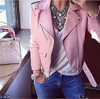 Женская короткая кожаная куртка косуха розового цвета.  Арт - 18080