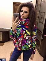 Молодежная женская куртка на холлофайбере красочным принтом.  Арт - 18081