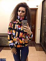 Молодежная женская куртка на холлофайбере с принтов в виде букв.  Арт - 18081