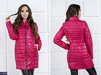 Женская куртка Moncler из водоотталкивающей ткани малинового цвета.  Арт - 18085