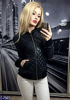 Демисезонная короткая женская стеганная куртка на молнии..  Арт - 18094