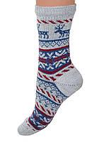Детские шерстяные носки (Серый с синим)