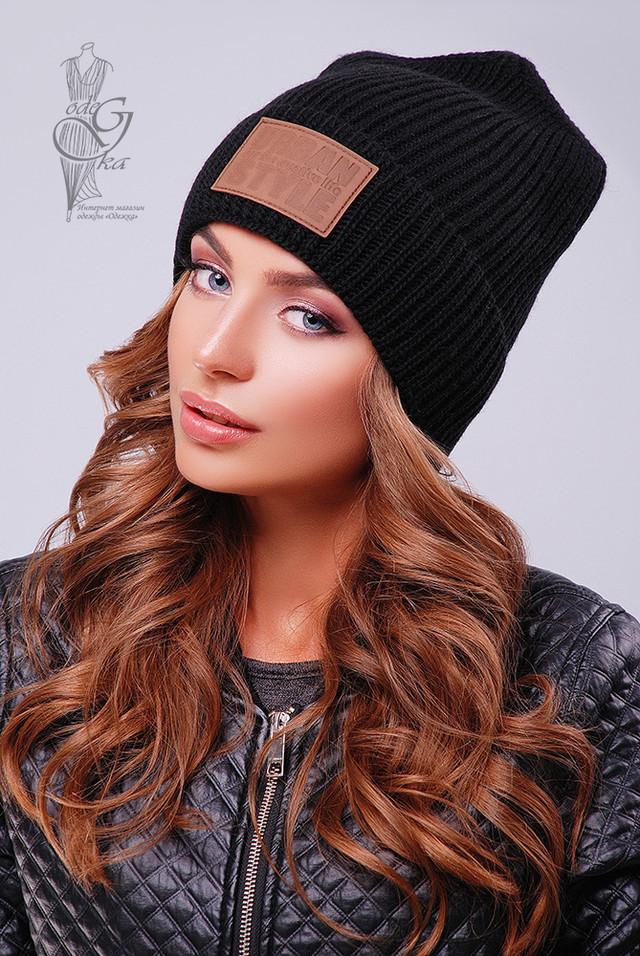 Черный цвет Вязаных женских шапок Стайл