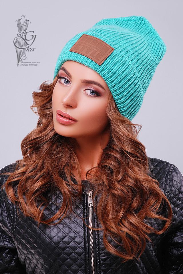 Бирюзовый цвет Вязаных женских шапок Стайл