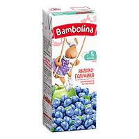 Нектар Bambolina Яблоко-голубика, 200 мл 481 ТМ: Bambolina