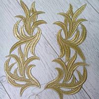Кружевной фрагмент, лейс, Цвет Gold