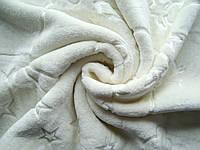 "Плед-одеяло ""Звёздочки"", молочный"
