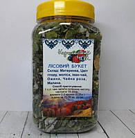 Карпатський Чай Лісовий Букет