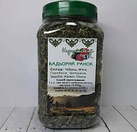 Карпатський чай Бадьорий ранок