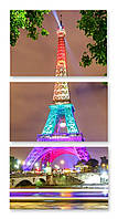 Модульная картина цветная Эйфелева Башня