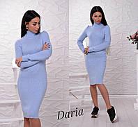 Трикотажное платье-гольф вязка резинка, женские трикотажные платья оптом от производителя