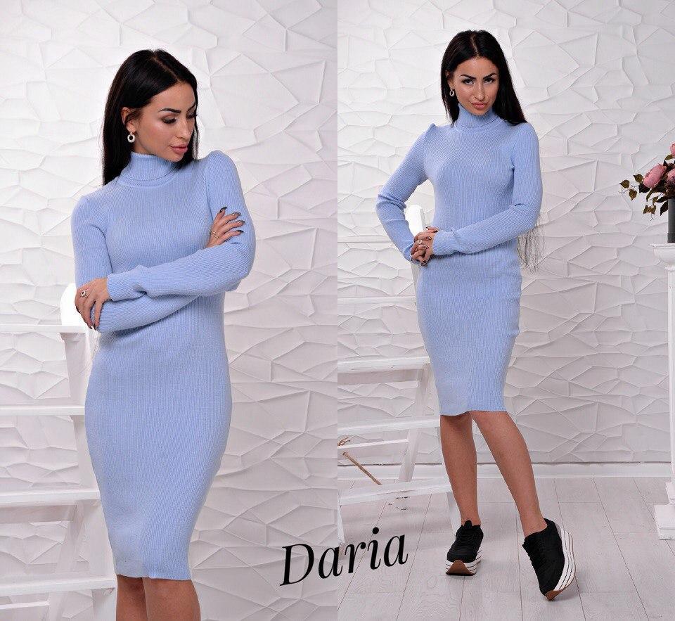 e82dc2ec422 Трикотажное платье-гольф вязка резинка