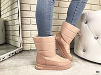 Женские ботинки-дутики зимние розовые -пудра на меху водоотталкивающий текстиль, эко-кожа