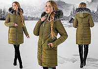 Зимняя куртка Флорида хаки серый мех (44-54)