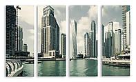 Модульная картина черно-белые небоскребы