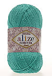 Alize Forever Sim 610, фото 2