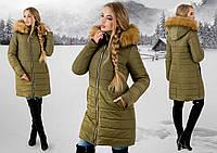Зимняя куртка Флорида хаки бежевый мех (44-54)