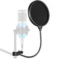Профессиональный фильтр на микрофон, поп-фильтр микрофона 155 мм
