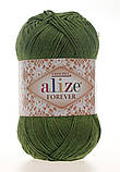 Alize Forever 35, фото 2