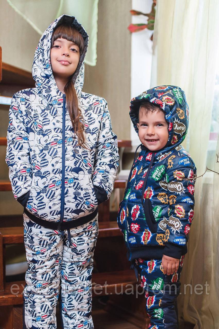Детские зимние костюмы для мальчика и девочки на синтепоне