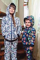 Детские зимние костюмы для мальчика и девочки на синтепоне, фото 1