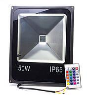 Светодиодный прожектор 50Вт 4000Лм RGB c пультом цветной LEDEX