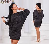 Платье на спине кружево № р1542 гл
