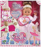 Говорящая кукла Bambolina Molly - Балерина, на украинском языке, с музыкой, 40 см, с аксессуарами