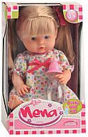 Говорящая кукла Bambolina - Моя подружка Нена, на русском языке, 36 см, пьет, мочит подгузник, с аксессуарами