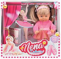 Говорящая кукла Bambolina Nena - Маленькая балерина, на украинском языке, 36 см, с аксессуарами