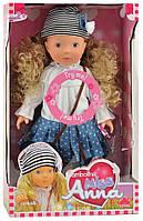 Говорящая кукла Bambolina - Мисс Анна, на украинском языке, 40 см, с аксессуарами