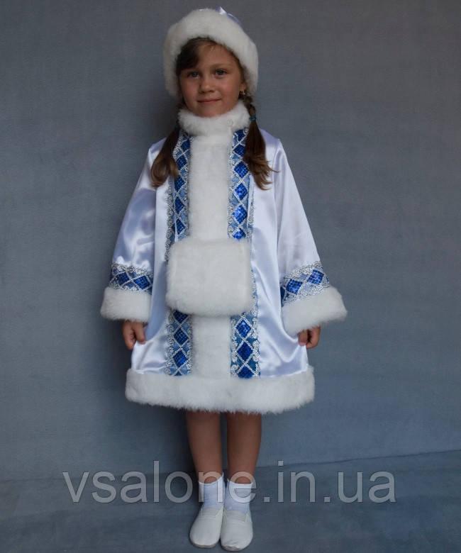 Детский карнавальный костюм для девочки Снегурочка№1