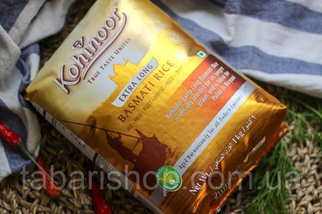 Рис Басмати Kohinoor Голд 2 кг уже в продаже