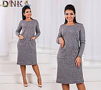Платье женское № р1551 гл