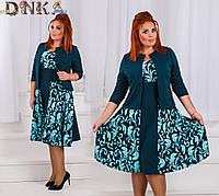 Костюм платье + пиджак № д1311 гл