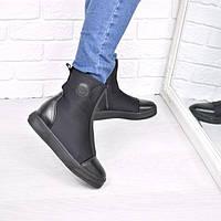Ботинки женские на плоской подошве Teo черные
