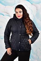 Демисезонная куртка женская большого размера недорого в интернет-магазине Украина Россия ( р. 44-54 )