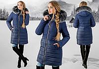Зимняя куртка Флорида синяя серый мех (44-54)