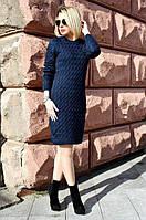 Зимнее женское темно-синее платье ВИШНЯ ТМ Irmana 44-48 размеры
