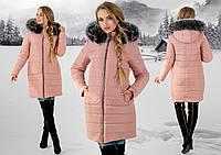 Зимняя куртка Флорида розовая серый мех (44-54)