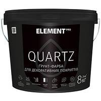 Грунт-Концентрат ELEMENT PRO QUARTZ